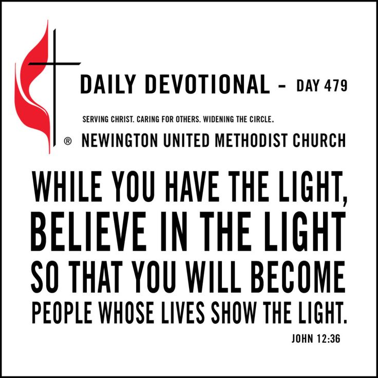 """DAY 479 – FOR YOUR CONSIDERATION by Pastor Ron Cox, Retired While you have the light, believe in the light so that you will become people whose lives show the light. John 12:36 A SHINING LIFE The Bible says that you are """"the light that gives light to the world."""" What kind of light have you been giving off? Hopefully, you've been a good example for everybody to see.   #Daily Devotional #John 12:36 #newingtonumc"""