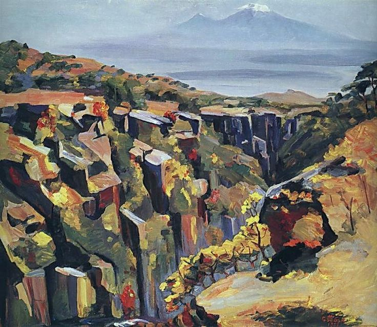 Martiros Saryan/cliff in the slope of aragats-1958