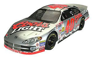 What did Nascar do with Dale Earnhardts Daytona 500 Wrecked car that Dale Died in? I just want to know.  Did they put it in a museum? Did the store it? does any one know.Dale Earnhardt Always A