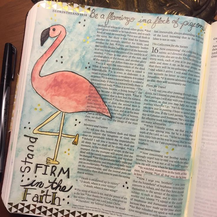 Bible journaling Art by Jessical Bullock  1 Corinthians 16:13 Be on guard. Stand firm in the faith. Be courageous. Be strong.