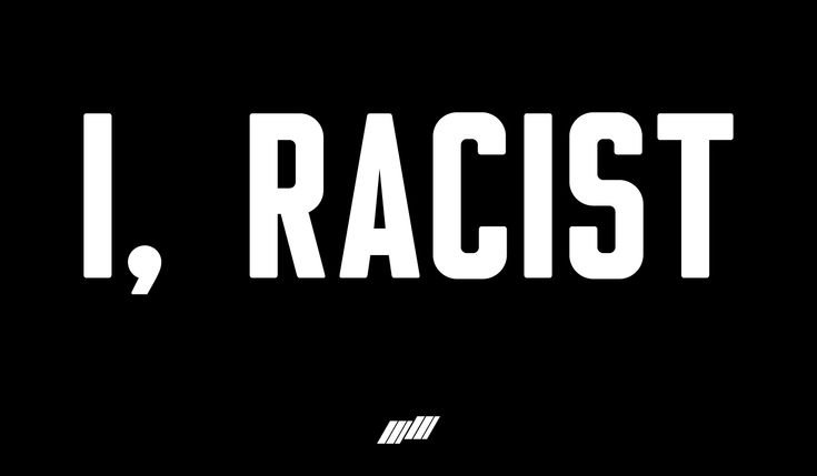 I, Racist --- A beautifully honest reflection on white America's unwillingness to recognize racism when they don't feel that they themselves are racist. By John Metta.