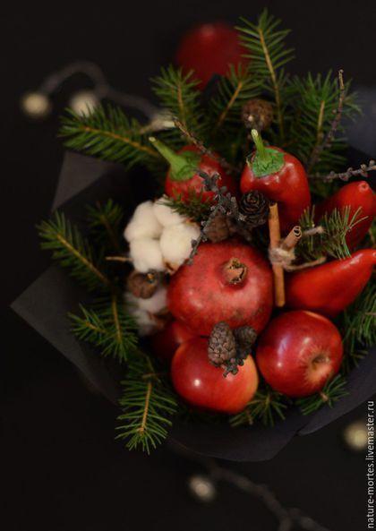 Цветы ручной работы. Букет из овощей и фруктов - Здесь водятся драконы (hic sunt dracones). Витамины на борту. Интернет-магазин Ярмарка Мастеров.