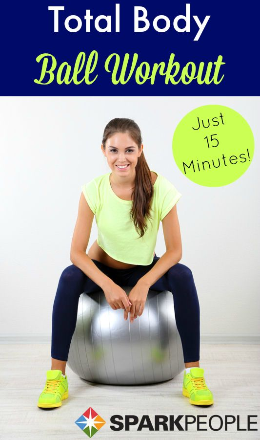 15-Minute Ball Workout. This is the first workout I tried after inflating my new stability ball.... phew, it's a good one!| via @SparkPeople #exercise #workout #fitness