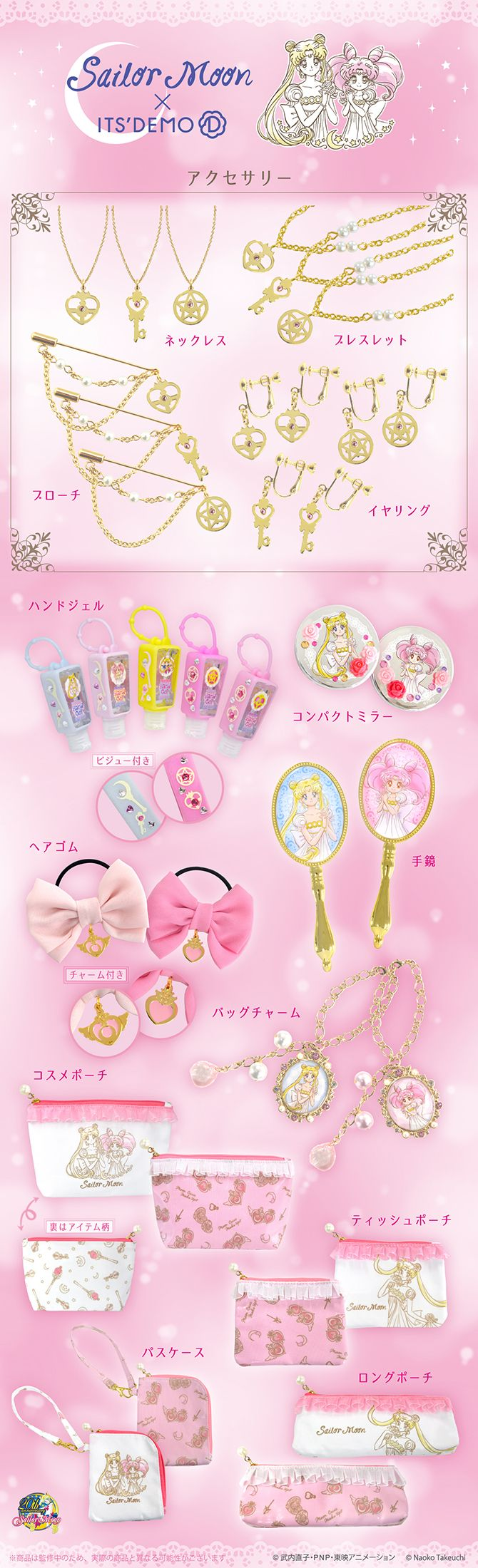 """sailor moon"" ""sailor moon merchandise"" ""sailor moon toys"" ""sailor moon collectibles"" ""princess serenity"" ""small lady"" ""its demo"" fashion japan shop anime 2015"