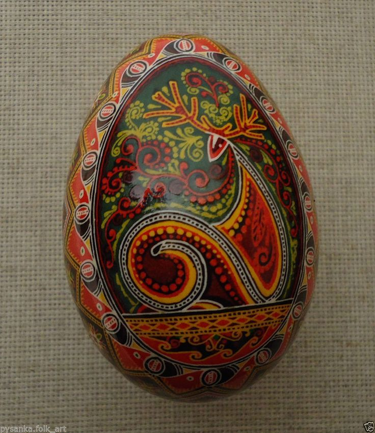 17 Best Images About Pysanky On Pinterest