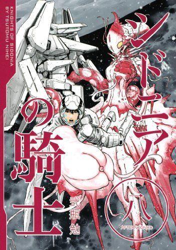 シドニアの騎士(8) 弐瓶勉, http://www.amazon.co.jp/dp/B00DFXHBQ0/ref=cm_sw_r_pi_dp_.vActb0BRJH62