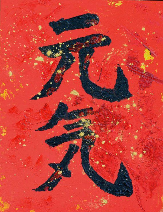 Japanese calligraphy WELLNESS handpainted acrylic by TanabeStudio