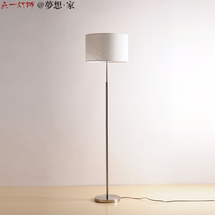 Inspirational Lamp Shades Modern Contemporary