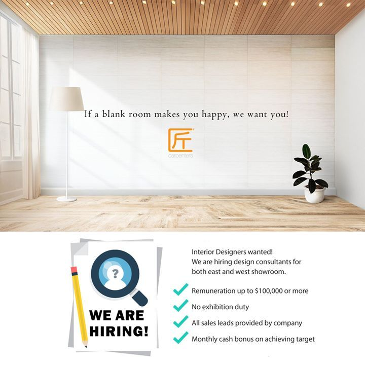 Due To Our Rapid Expansion Plans We Are Hiring Design Consultants For Both East Ubi And West Jur In 2020 Design Consultant Planning Materials Interior Design Studio