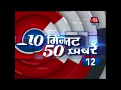 Swaraj To Give Statement On 39 Missing Indians In Iraq Today:10 Minute 50 Khabrien http://ift.tt/2tCYUlw https://t.co/b3sEWLN3Jy #NewsInTweets