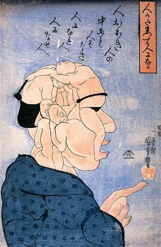 People join together to form another person - Utagawa Kuniyoshi