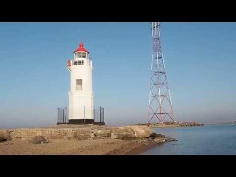 Маяк во Владивостоке (Lighthouse in Vladivostok)