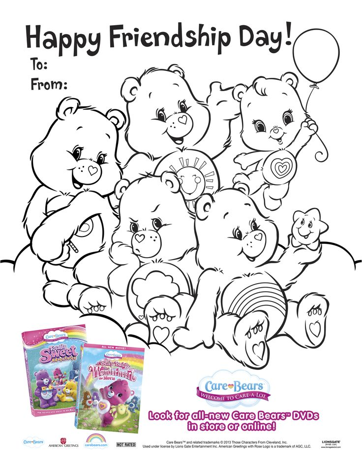 FREE Printable Friendship Day Card From The Care Bears