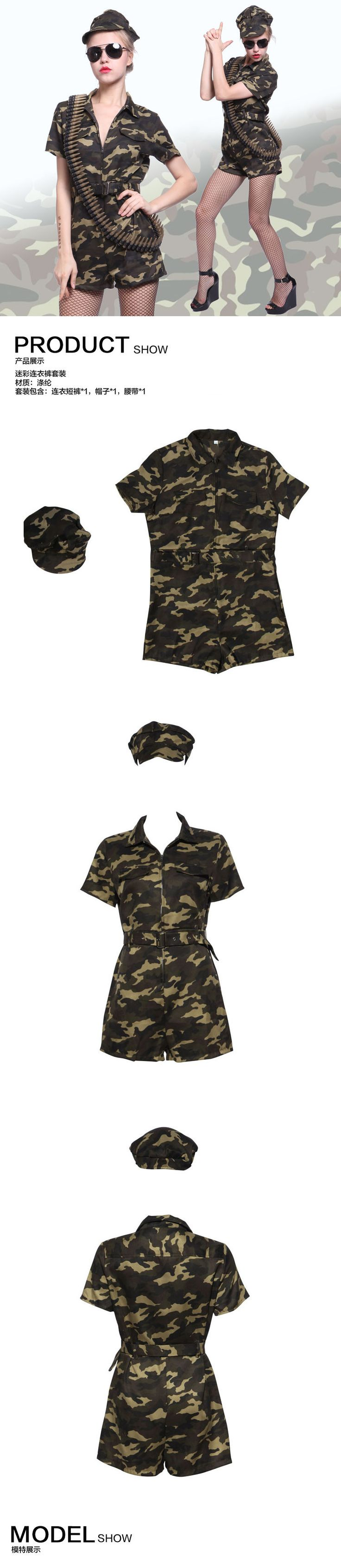 Adult Size S M Camo Army Girl Soldier Fancy Dress Costume Sexy Ladies Womens-in Clothing from Novelty & Special Use on Aliexpress.com | Alibaba Group