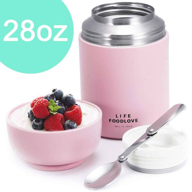 Amazon thermos food jar insulated just 1167 wcode