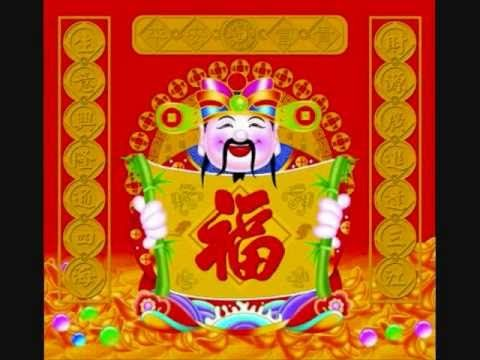 新年歌聯唱 (廣東話)