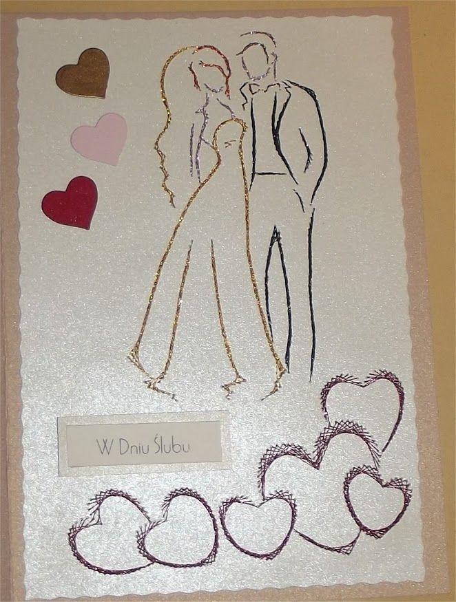 Рабочий, свадебные открытки изонить