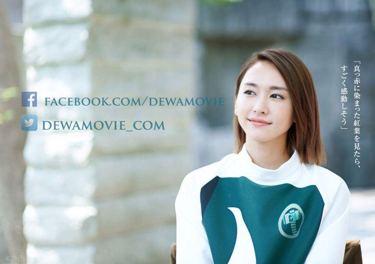 Nonton drama korea angel eyes subtitle indonesia-7055