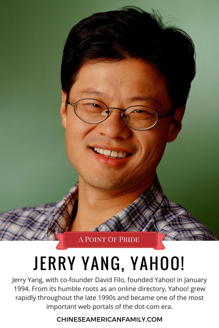 Learn about Jerry Yang's achievements and other points of Chinese American pride at ChineseAmericanFamily.com.