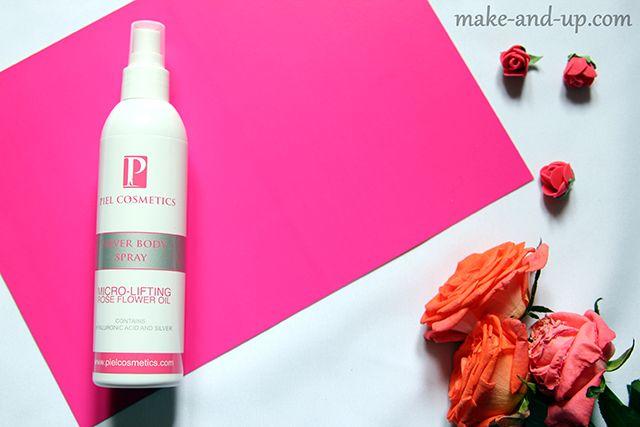 Подтягивающий спрей для тела Silver Body Spray Microlifting от Piel Cosmetics — обзор и отзывы http://make-and-up.com/silver-body-spray-microlifting-piel-cosmetics/