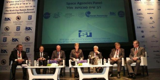 #SpaceWatchME Review: Twelfth Annual Ilan Ramon International Space Conference - @SpaceWatchME