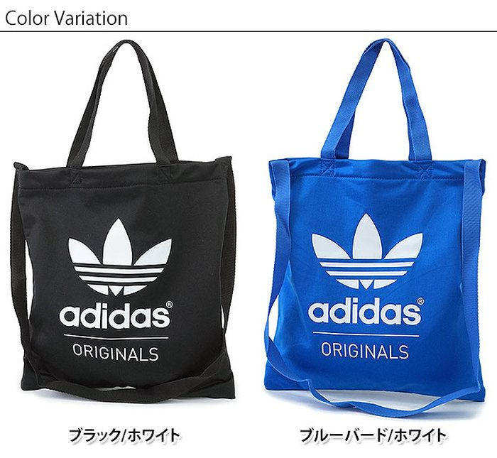 Adidas Originals Tote Bag