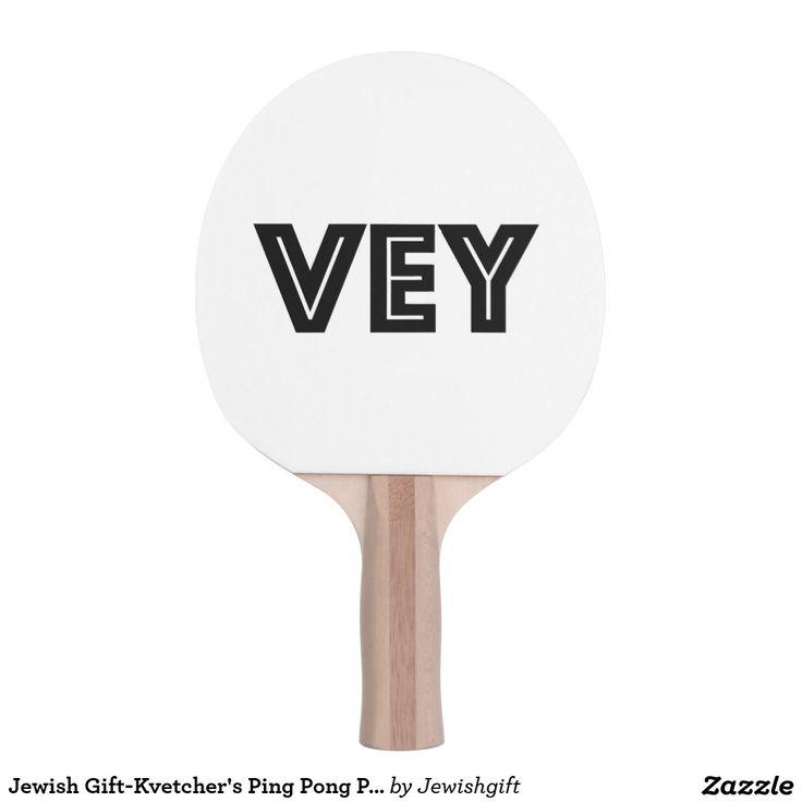 66 best jewish gift ideas images on pinterest jewish gifts key jewish gift kvetchers ping pong paddle negle Gallery