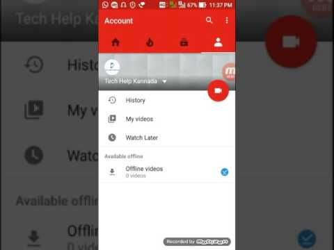 How to create EMAIL address in Kannada,Hindi,Tamil etc.-DataMail App , ನ...