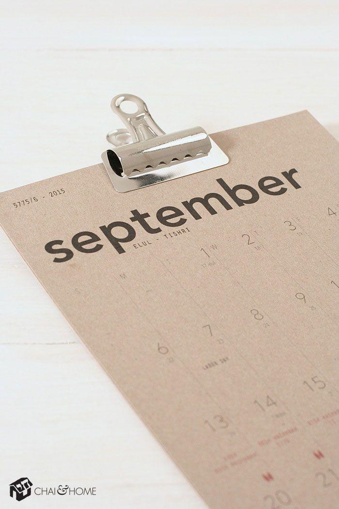 New 5775 Jewish Calendar!