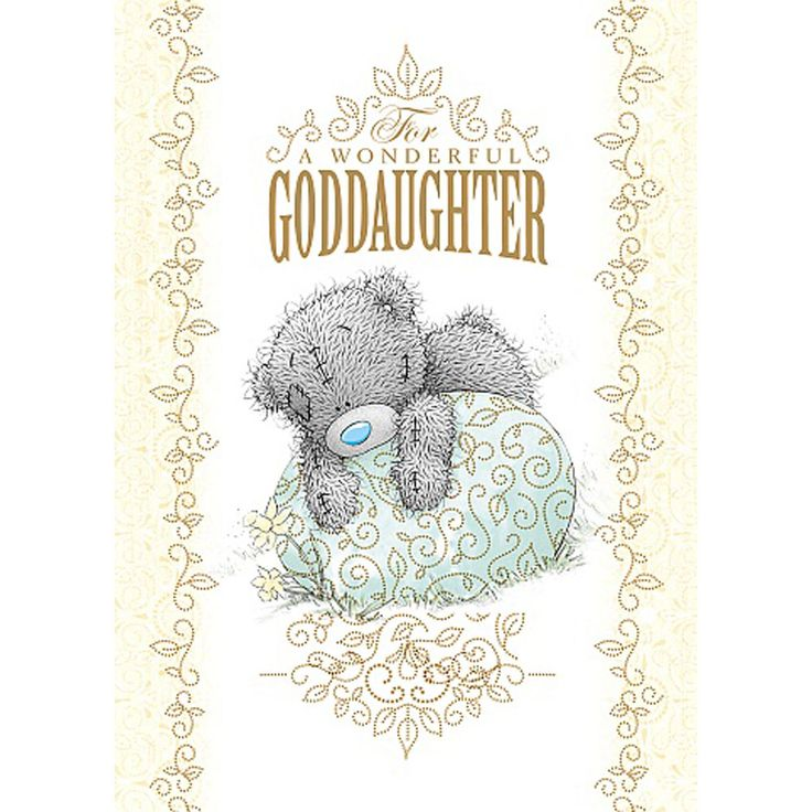 Goddaughter Me to You Bear Easter Card £1.69