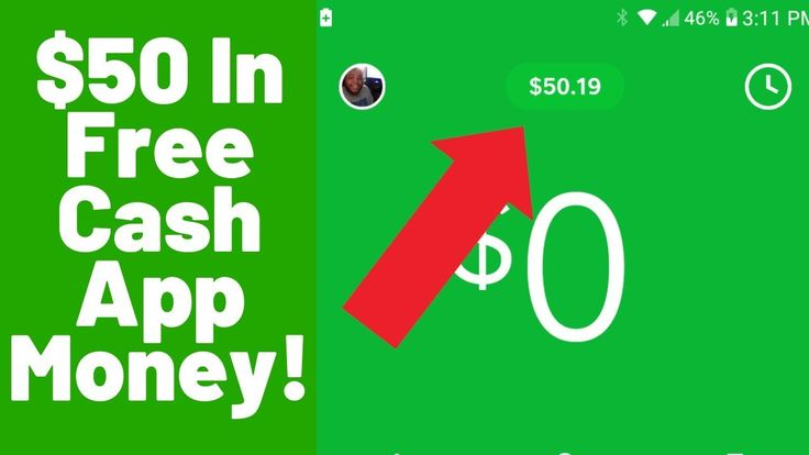 Cash App Money Free Make 30 to 50 In Free Cash App