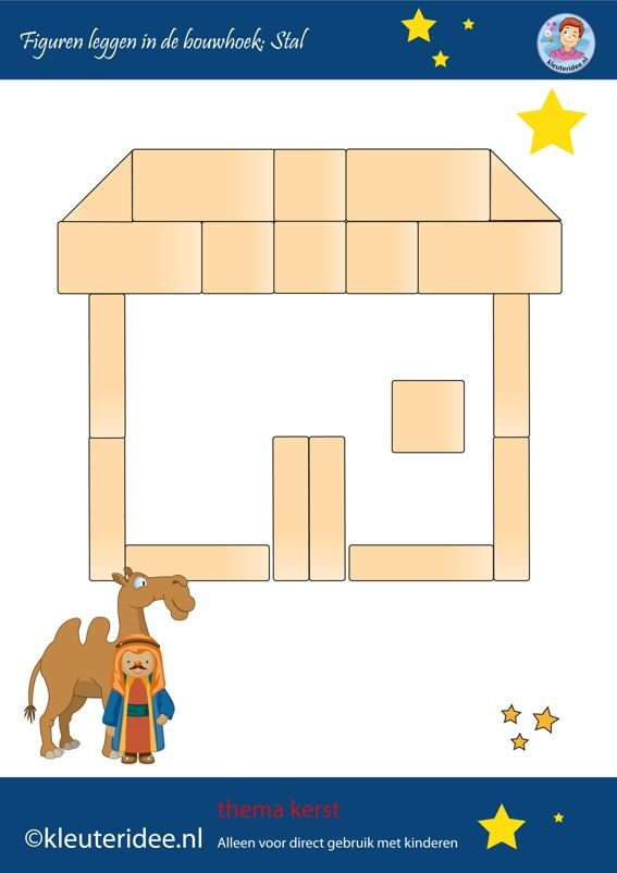 Figuren leggen in de bouwhoek, kerst op kleuteridee.nl, stal, make a stable with blocks, free printable.