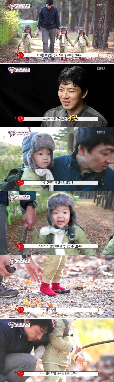 """Superman Returns"" Song Il Gook Dresses the Triplets Up in Adorable Winter Outfits"