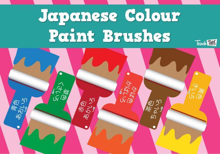 Japanese - Colour Paint Brushes 2