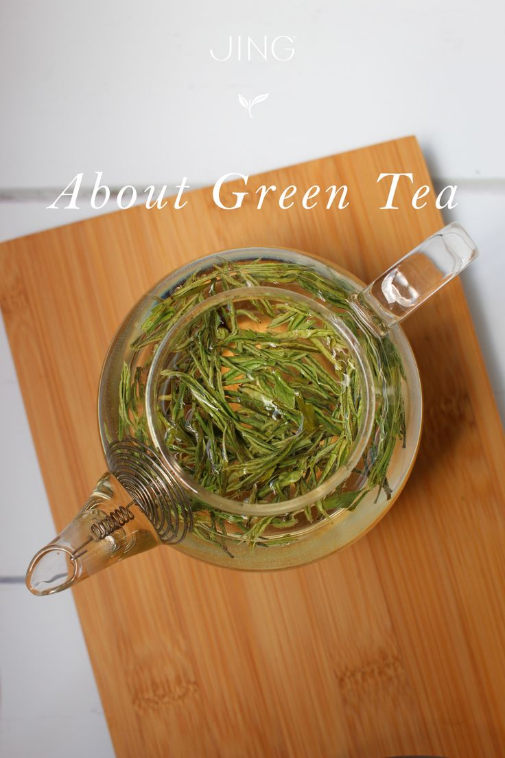 What is green tea? Learn everything you need to know about green tea, as well as recommendations on which to buy. Read now.