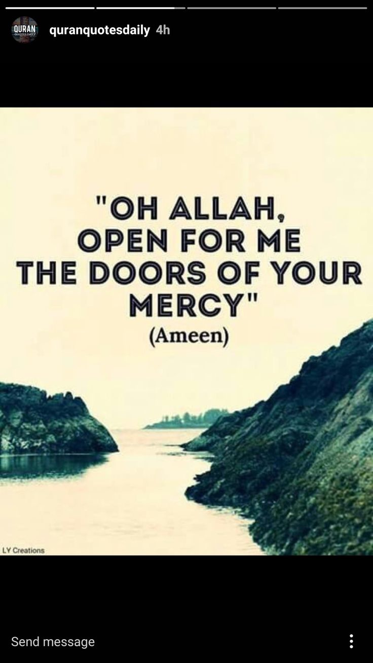 Ya Allah please forgive our sins and please open your doors of mercy for us