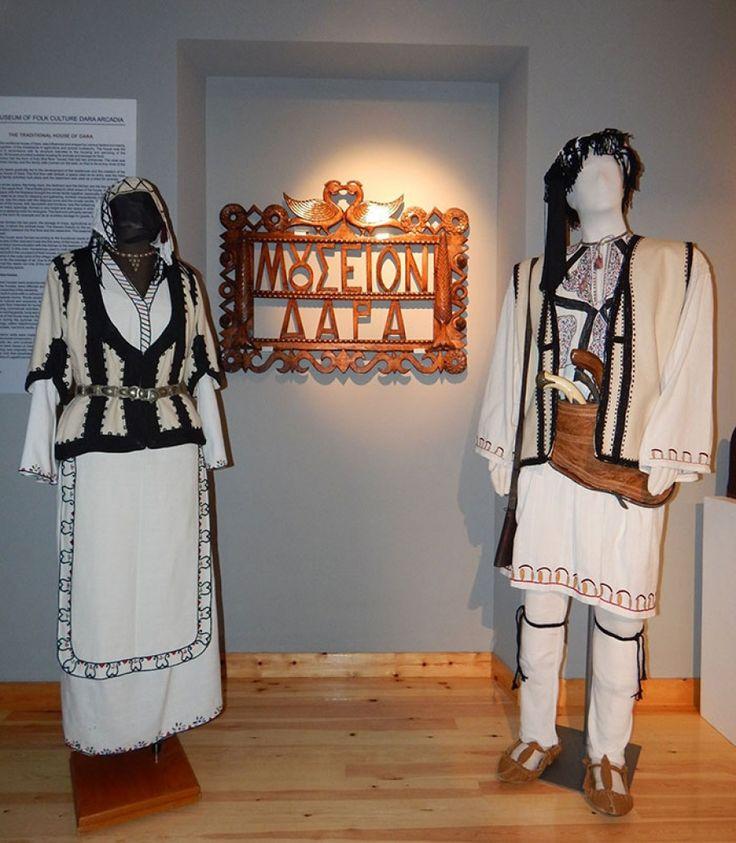 Μουσείο Λαϊκού Πολιτισμού Δάρα Αρκαδίας η έκθεση «Φορεσιές από την Αρκαδία»