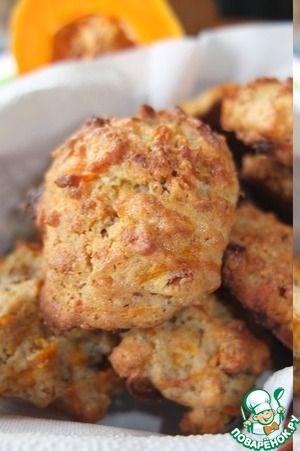 Тыквенное печенье с пеканом