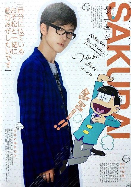 osomatsu-san seiyuu - Google Search