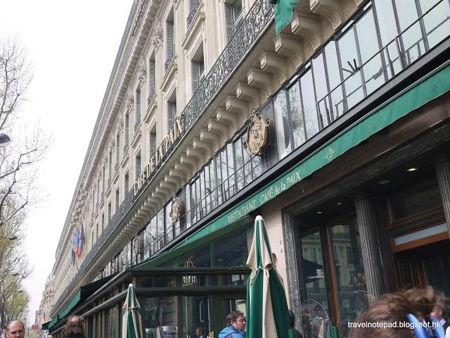 贅沢・旅遊・小確幸: 法國・巴黎・Cafe de la Paix