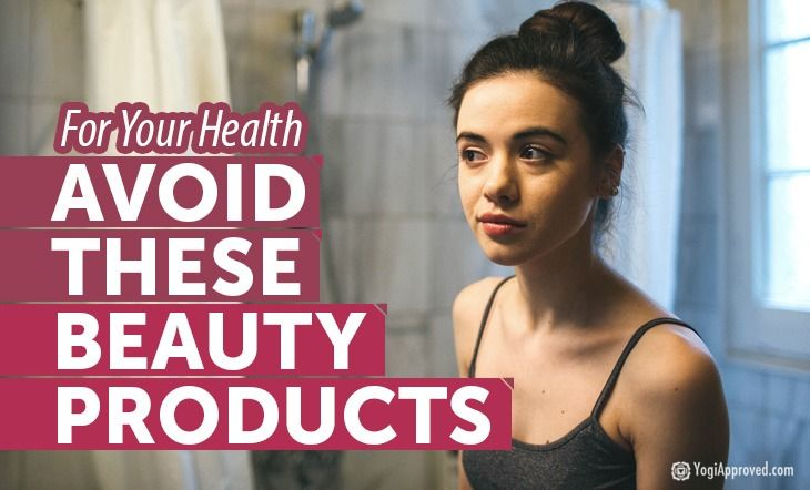 Think about your daily beauty routine and all of the products that you use on a regular basis. Some of you may keep it simple and use just a few personal care staples, while others may have a more significant repertoire from foundation, blush, mascara and eyeliner, and everything in between.