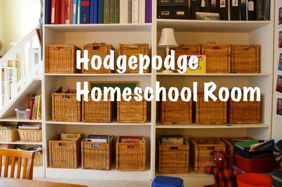 6 Frequently Asked #Homeschool Resource Questions at Hodgepodge - where do you get those baskets, how do you start art? and more