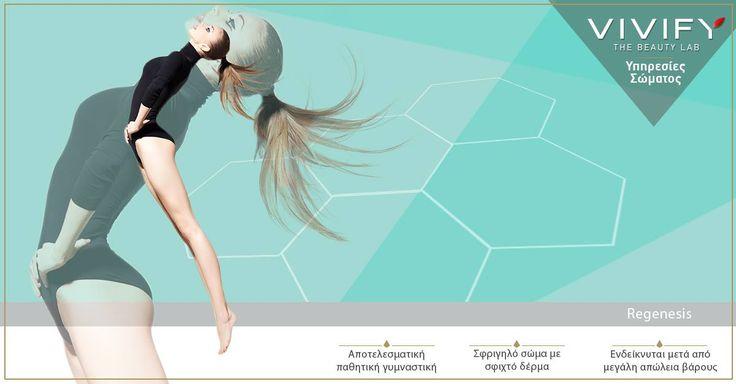 Αποτοξίνωση με μουσική με τη θεραπεία σύσφιξης σώματος Regenesis! Άμεσα αποτελέσματα χωρίς δυσμορφίες μόνο από τα Vivify! http://bit.ly/1RwIv1C #VivifyYourself