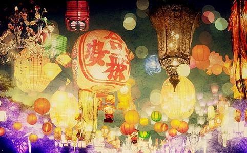 International lantern garden, Brisbane