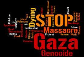 gaza logo wallpaper - Google Search