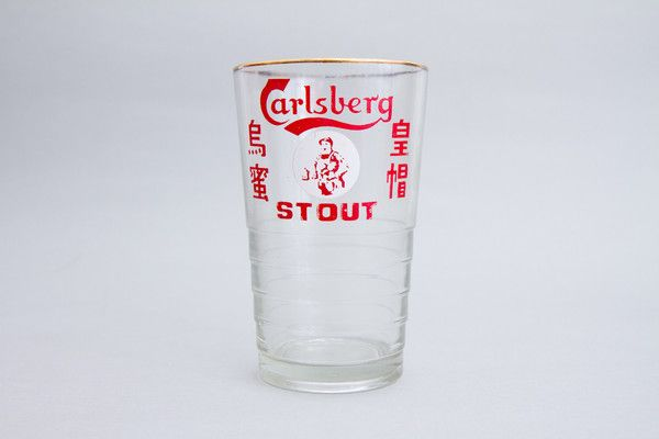 Carlsberg Beer Glass – Of Labour & Love