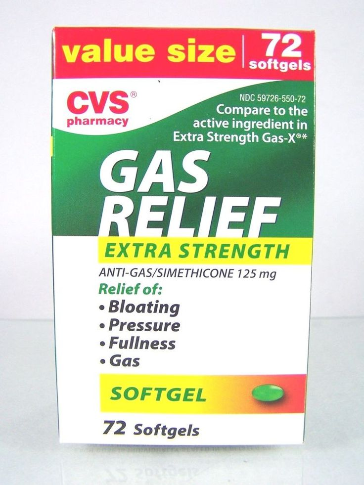 #CVS #Pharmacy #drugstore Extra Strength #Gas Relief 72 ...