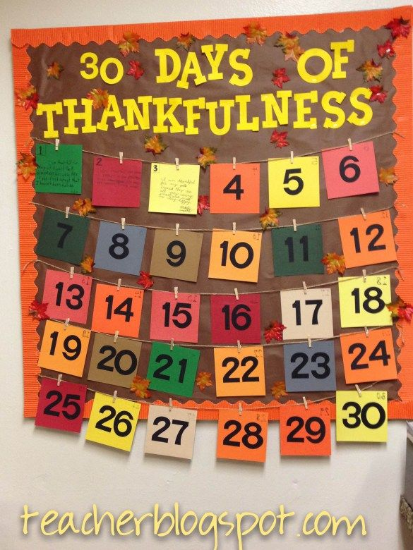 Love this bulletin board for November. Each student writes (or draws) something he or she is thankful for. Thankful thoughts are revealed daily!