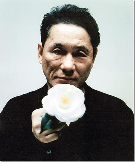 北野武白い花