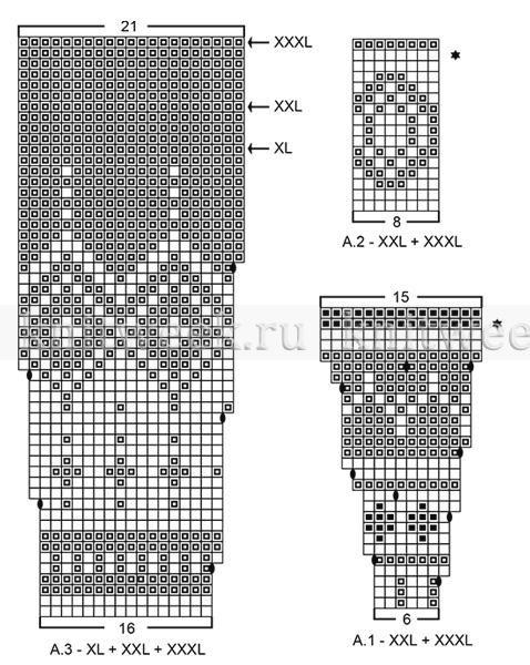 Комплект северная жемчужина - Схема 2
